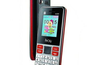 MyCell 6200 Red and Black