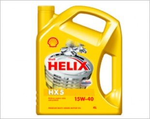 Shell Helix HX5 20w-50 – Engine Oil for Car – 4L