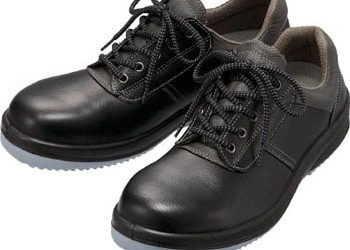 Aflexia shoes from UK