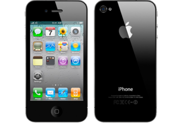 Apple iPhone 4 (Used)