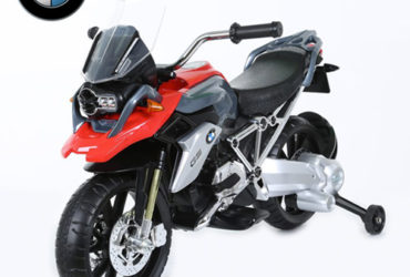 Ride On Kids BMW Motorbike Bike Electric Battery Car 6v Motorcycle