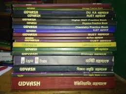 udvash concept book ||1-12|| Full series